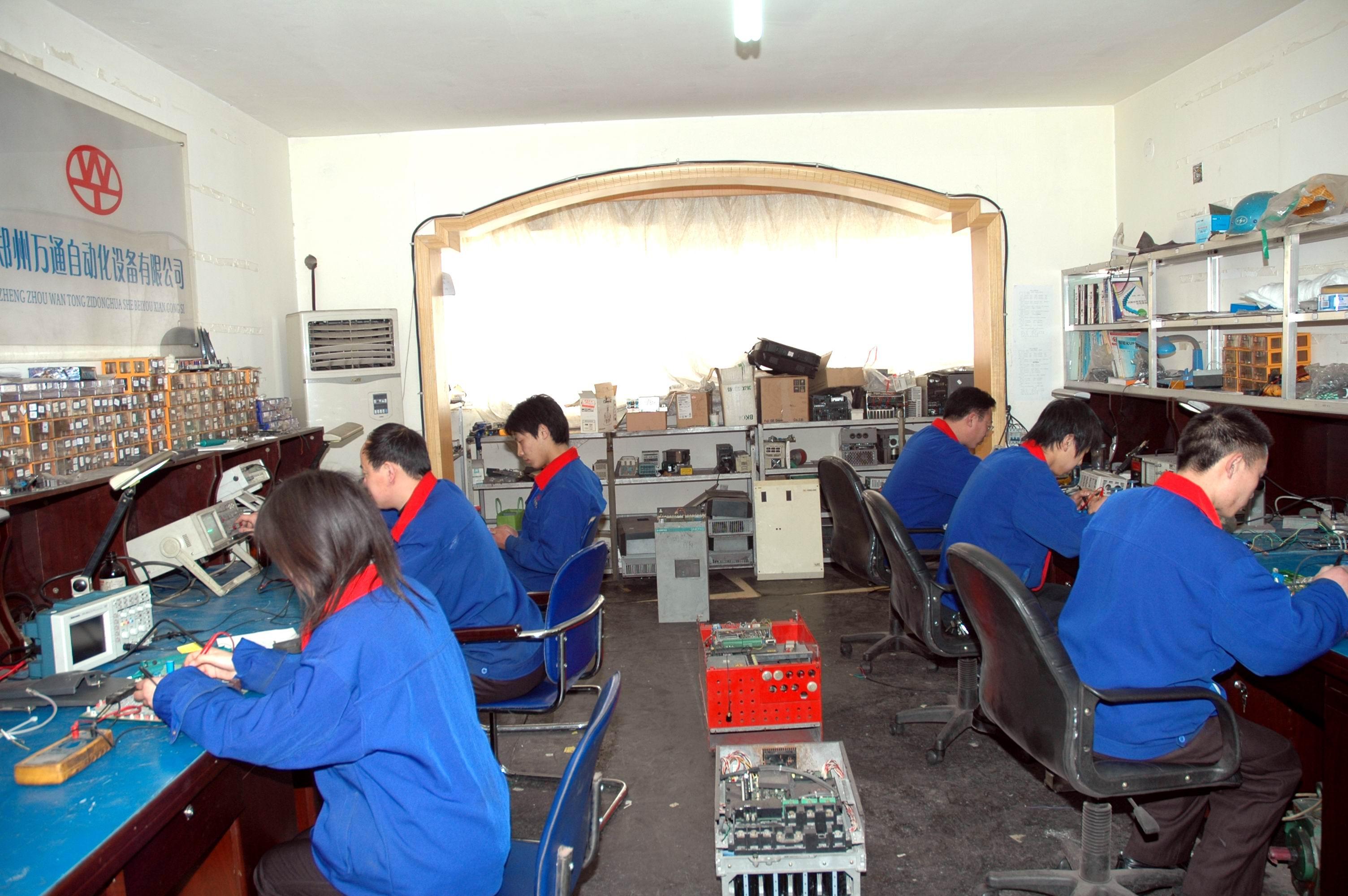 工业电路板原理及维修技术培训2008-01-23